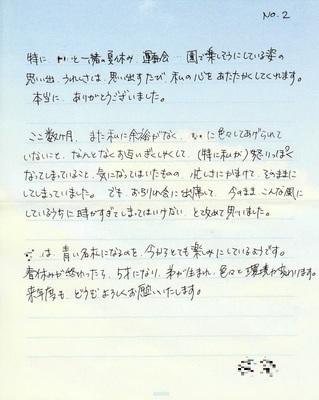 CanoScan_0001.jpg