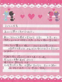 【小】加藤りこ/320.jpg
