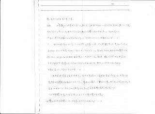 【小】土井ふたば/320.jpg