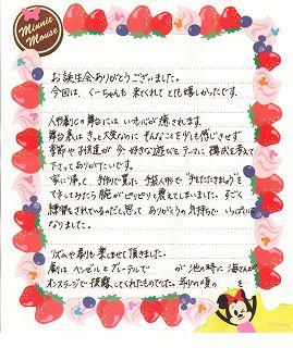 【小】渡邊しんた/320.jpg